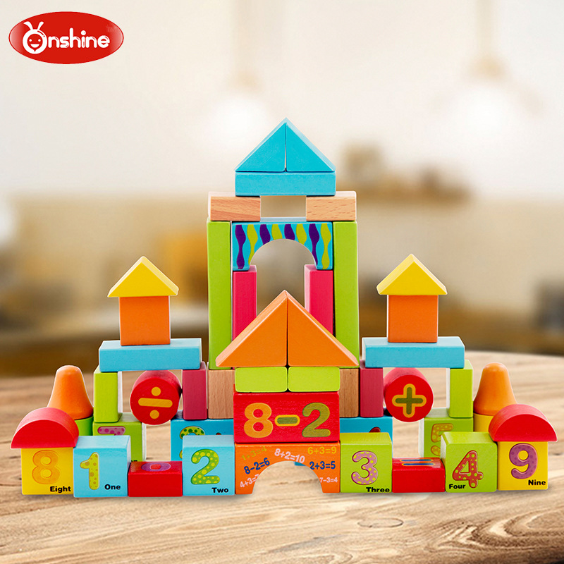 Onshine 50pcs Colorful digital geometric shapes congnition wooden building blocks Childrens birthday and Christmas gift<br>