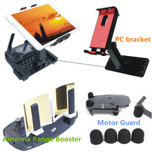 Antenna Range Booster + remote control mobile phone Tablet PC bracket + Silica gel Motor Protective Cover For DJI Mavic Pro