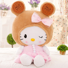 High Quality Cute Hello Kitty 1pcs 50cm Biscuit HelloKitty Cat Plush Toy Soft Stuffed Animals Dolls Kids toy Girls Birthday Gift(China)