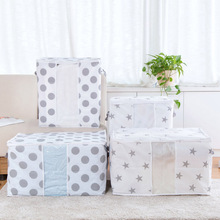 1pc Foldable Storage Bag Star Dot Quilt Sorting Anti-bacterial Clothing Organizer Bags Storage Bag Box Closet Sweater Box V3906