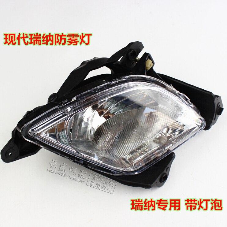 for Beijing hyundai Verna front bumper light fog lamps fog lamp assembly<br><br>Aliexpress