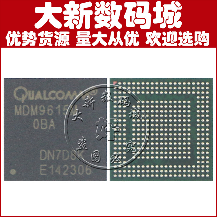 Free Shipping 1pcs/lot original MDM9625M OBA baseband CPU ic for iphone 6 6 Plus 4G LTE chip modem processor U-BB-RF ...(China (Mainland))