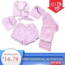 7 шт., женская атласная шёлковая пижама
