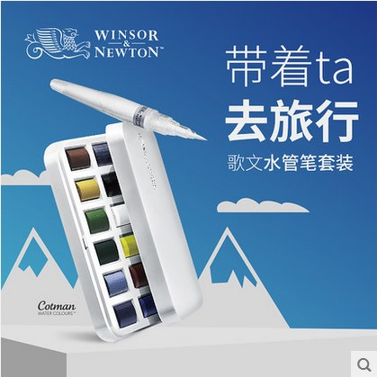 winsor &amp; newton cotman portable  solid watercolor paint  12 colors +paintbrush set  pigment  art supplies<br>
