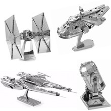 Star Wars Full Set 3D Metal Puzzle For Children Assemble DIY Magnet Model Jigsaw Puzzles X-Wing AT Fighter Educational Kids Toys