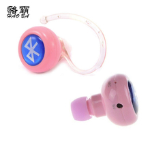 HAOBA Mini tiny Invisible In-ear stereo Bluetooth headset Talk and listen to music no worries