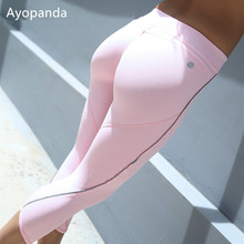 Ayopanda Women's Push Up Sexy Yoga Pants High Quality Cute Fitness Apparel Pink Running Tights Sports Leggings Exercise Capri