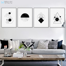 Modern Black White Abstract Mable Geometric Shape Large Canvas Art Print Poster Wall Paintings No Frame Modern Nordic Home Decor(China)
