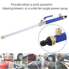 Aluminium High Pressure Power Washer Gun Distance 15M Car Spray Cleaner Garden Watering Nozzle Jet Hose Wand Cleaning Tool(China)