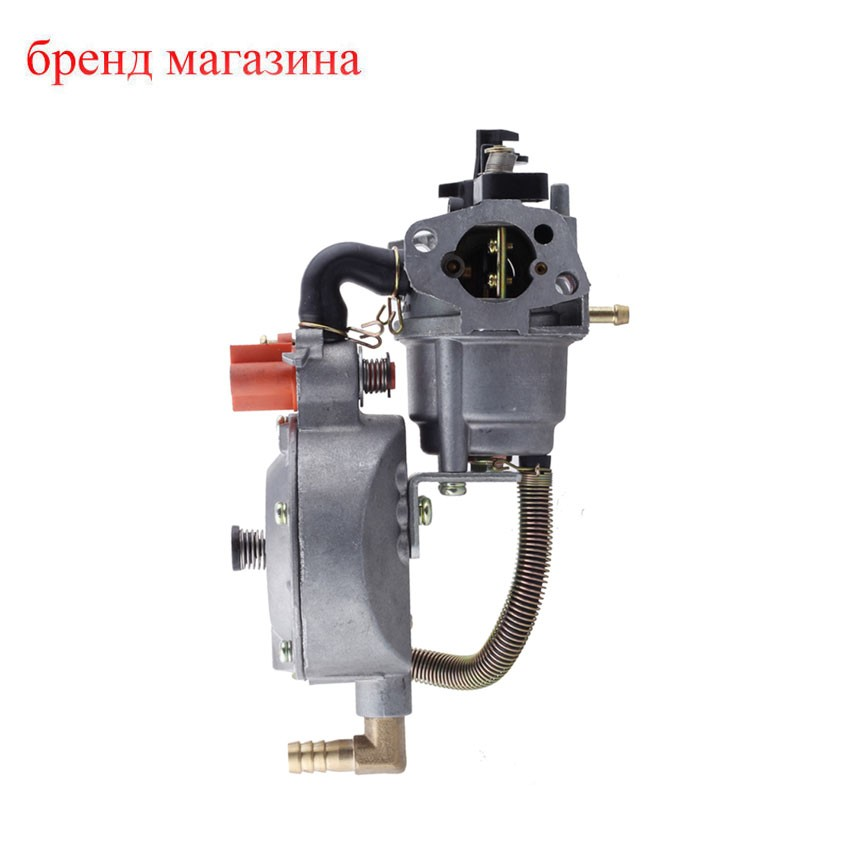 Dual Fuel LPG/NG Conversion Carburetor Carb for 170F GX200 Water Pump Dual Fuel Generator Gasoline Engine Free Shipping<br>