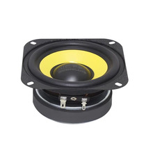 High-end Quality 4inch Car Audio Speaker Vehicle Automobile Loud Speakers Hifi Stereo(China)