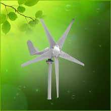 200w 12v/24v  small wind mill with CE ISO on promotion