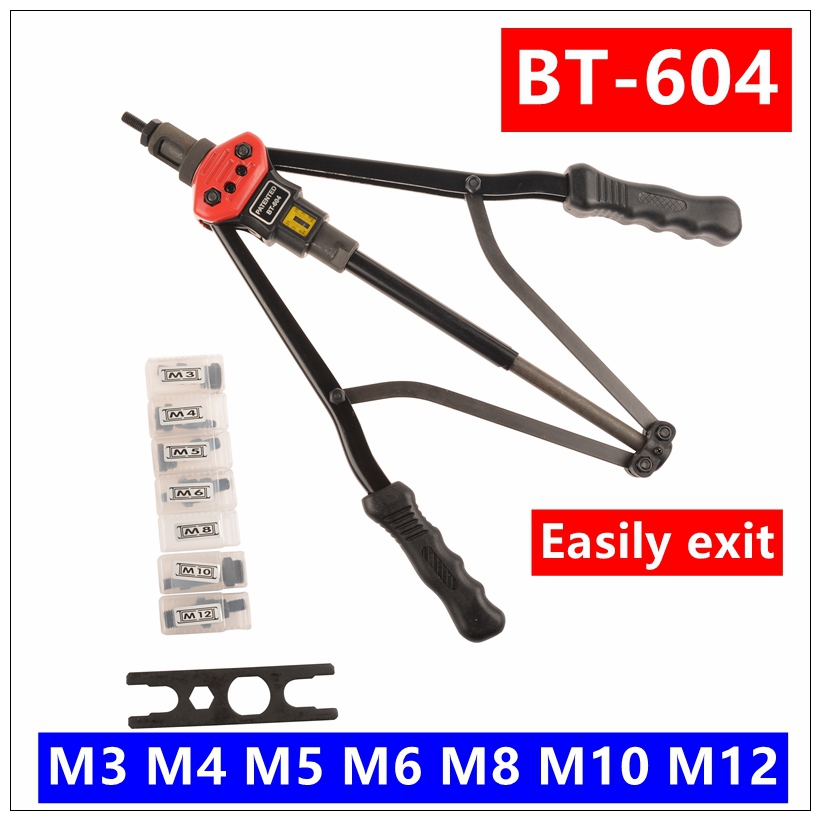 MXITA Riveter Nut Gun Blind  Heavy Hand INSER Rivet NUT Tool Manual Mandrels M3 M4 M5 M6 M8 M10 M12 Auto rivet<br>