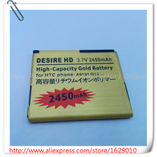 BD26100 High Capacity  Mobile Phone Battery 2450mAh For HTC Desire HD G10 A9191 T8788 7 Surround A9192 T9192 Inspire 4G myTouch
