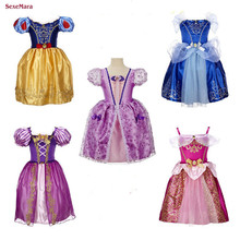 Summer Age 2-10Y Girl Dress Baby Girls Cinderella princess Cosplay Costume Fancy brand Costume Kids Dresses Children Party Dress