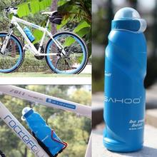 1PC Portable Outdoor Hiking Camping Bike Bicycle Cycling 700ML Drink Jug Water Bottle Lightweight