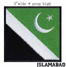 "Islambad, Pakistan Flag embroidery patch 3""  wide shipping/League  flag/Republic Day /Crescent and Star"