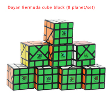 8PCS planet/set Dayan Bermuda Magic Cube Black Speed Neptune Mercury Jupiter Venus Earth Uranus Saturn Mars Fidget Hand Spinner