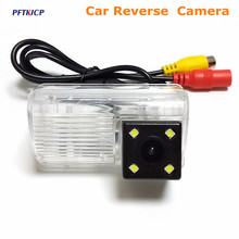 CCD Reverse Car Camera With 4LED lights for Toyota Corolla EX/E120/BYD F3/F3R lifan 620 sedan Rear view car camera(China)