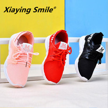 2017 New Style Breathable Sports Shoes For Children's Net Cloth Spring Autumn Style Girls' Running Shoes Casual Shoes Fashion(China)