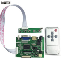 7inch 50pin AT070TN90/92/94 LCD driver board for car with remote control + key board car back off projection(China)