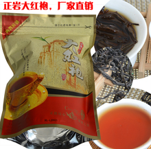 SALE 200g Dahong Pao Tea, big red robe, Zip Seal bag Package, Wuyi Oolong Tea dahongpao, shui xian Da Hong Pao with gift tea(China)