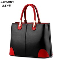 HNSF 100% Genuine leather Women handbags 2017 New bag lady in black and white ladies fashion handbags Shoulder Messenger Handbag(China)