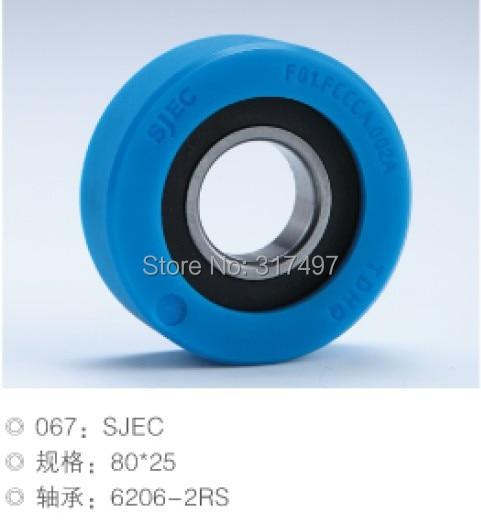 Elevator wheel 80mm , Escalator step wheel 80*25 bearing 6206-2rs F01.FCCCA.002A<br><br>Aliexpress