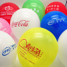12inch 2.8g100pcs Advertising balloon printing custom Customizable pearl and matte latex balloon wedding balloon circular letter