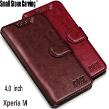 Buy Sony Xperia M Case Luxury Flip Leather Case Cover Sony Xperia M C1905 C1904 Dual C2004 C2005 Phone Cases Covers Coque for $3.48 in AliExpress store