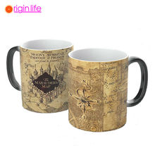 Magic Mug Personalized Kupa Bardak Porselen Coffeee Mugs Change Color Creative Tea Mug Customize Caneca The Walking Dead