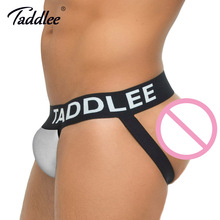 Buy Taddlee Brand Jockstraps Men Cotton Solid Gray Color Sexy Jocks Gay Penis Pouch Brief Bikini Backless Buttocks G Strings Thong