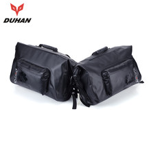 DUHAN 2 X Full Waterproof Motorcycle Travel Side Luggage Side Package Saddle Bags Knight Package Two Side Box 100% Waterproof(China)