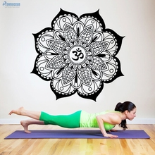 ROWMOCEAN Vinyl Decal Indian Mandala Flower Om Sign Ornament Yoga Home Decor Wall Sticker Living Room Removable Muursticker M616