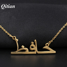 Arabic Name Necklace Stainless Steel Choker Gold Color Personalized Nameplated Necklaces & Pendants Custom Jewelry Gift(China)