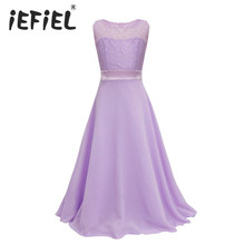 iEFiEL Kids Retail Girls Flower Dress Kids Girl Dresses Beautiful Wedding Party Dress Girls Formal Party Pageant Princess Dress