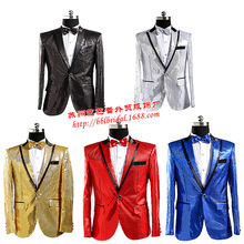 2017 sequined suits Host of men's dance dress Two sets can be customized