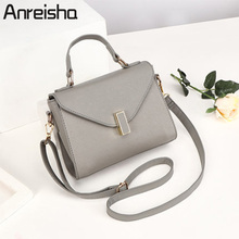 Anreisha Fashion Women Shoulder Bag Newest PU Leather Handbag For Female Lady Solid Zipper Women Bag Female Office Tote Bags(China)
