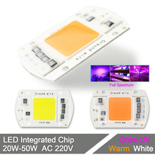 Integrated Growth LED Grow Light Chip Full Spectrum 220V 20W 30W 50W Flower Plant Greenhouse Vegetable Spot Floodlight Lamp Bulb