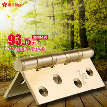 Sakura 4 inch copper hinge, 2 pieces of ball bearings, hinge open and close smoothly, mute, hinge bearing good(China)