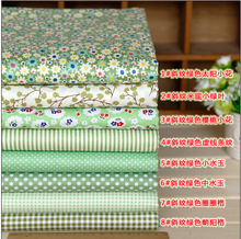 8designs 20*30cm baby green small cotton fabric fat quarter bundle tilda sewing cloth home textile fabric patchwork quilting