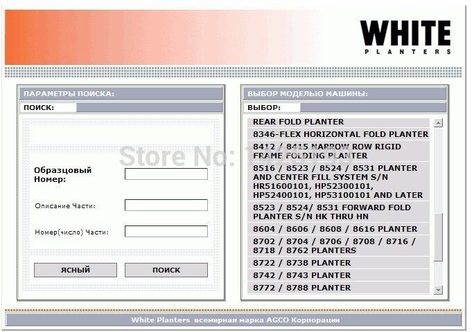 White Planters  Spare Parts Books 2017<br><br>Aliexpress