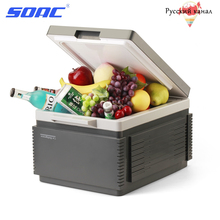 Portable 12V 12L Auto Car Refrigerator Cooler Freezer Warmer Heating Quality ABS Truck Electric Mini Fridge for Travel FR-122C