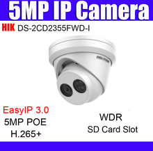 Overseas HIK DS-2CD2355FWD-I 5 MP Network Turret Camera POE EZVIZ IR H.265+ 5mp wdr cctv camera h265 multi-language ip camera