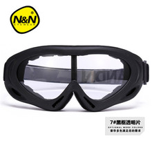 Brand NANDN Anti Fog Sphere Design Double Layer Ski Eyewear Polarized Snowboard Glasses Skiing Sunglasses Protection Sports Lens