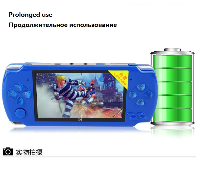 Portable Handheld Game Players 8G 4.3 inch mp4 player Video Game Console Free Games Ebook Camera Recording Gaming Consoles
