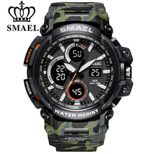 Buy SMAEL Camouflage Military Watch Men Waterproof Dual Time Display Mens Sport Wristwatch Digital Analog Quartz Watches Male Clock for $11.99 in AliExpress store