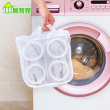 Fine mesh shoes special care wash bags washing machine laundry net bag machine washable thickening care wash bags(China)