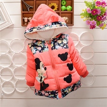 2017 New Kids Winter Coat Girls Winter Jacket And Coats Down Lace Polka Dot Print Children Clothing Baby Girls Clothes(China)