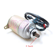 9Teeth Start Starter Motor fit 125cc 150cc GY6 Engine Motor Chinese Moped Scooter ATV bike buggy pit GO KART & scooter(China)